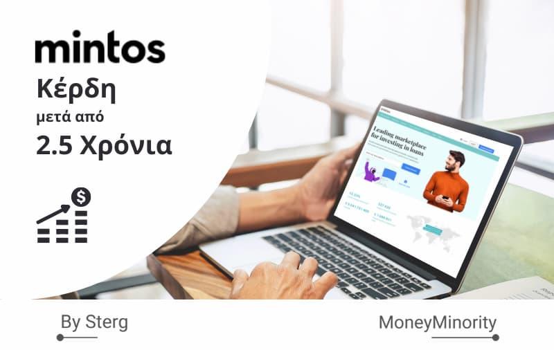 Mintos Review από Ελλάδα 2020 [Αποτελέσματα μετά από 2.5 Χρόνια]