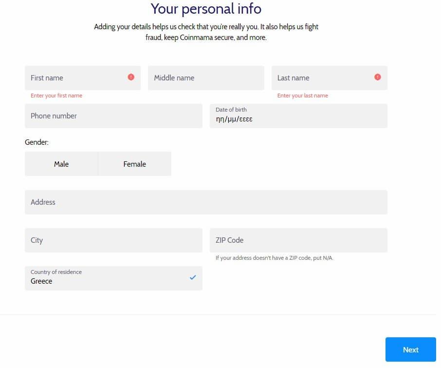 Inserisci i tuoi dettagli personali da verificare su Coinmama