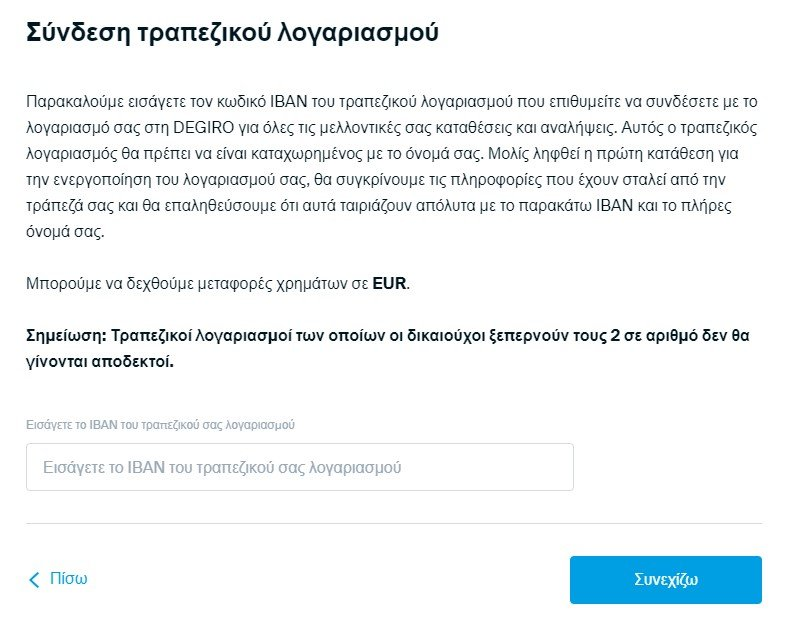 Connect your bank account - Degiro