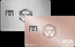 Icy White & Rose Gold Crypto Cartes | 100.000 CRO Stake