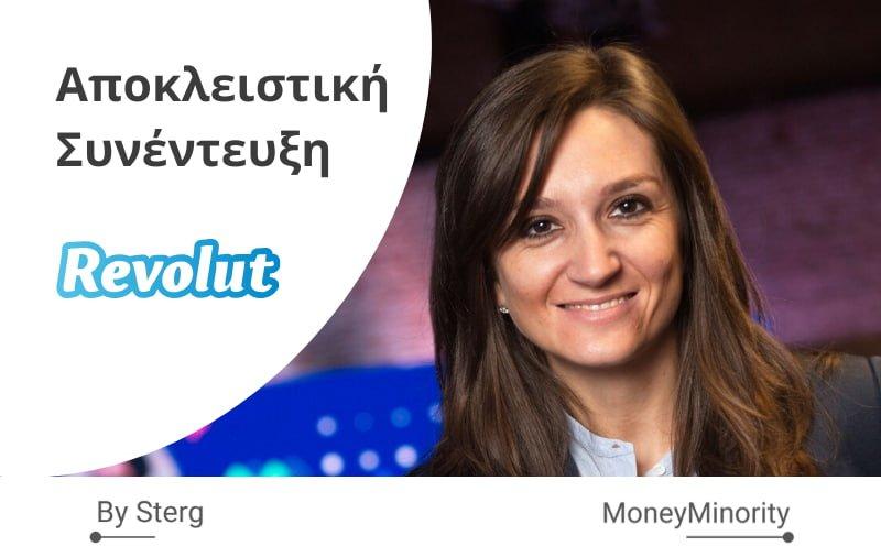 Συνέντευξη Revolut: Το Financial Super App στο MoneyMinority